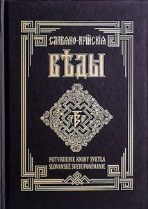 Kniha svetla