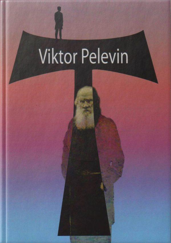 Pelevin