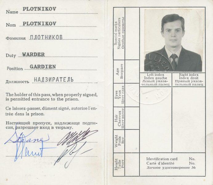 Andrej plotnikov