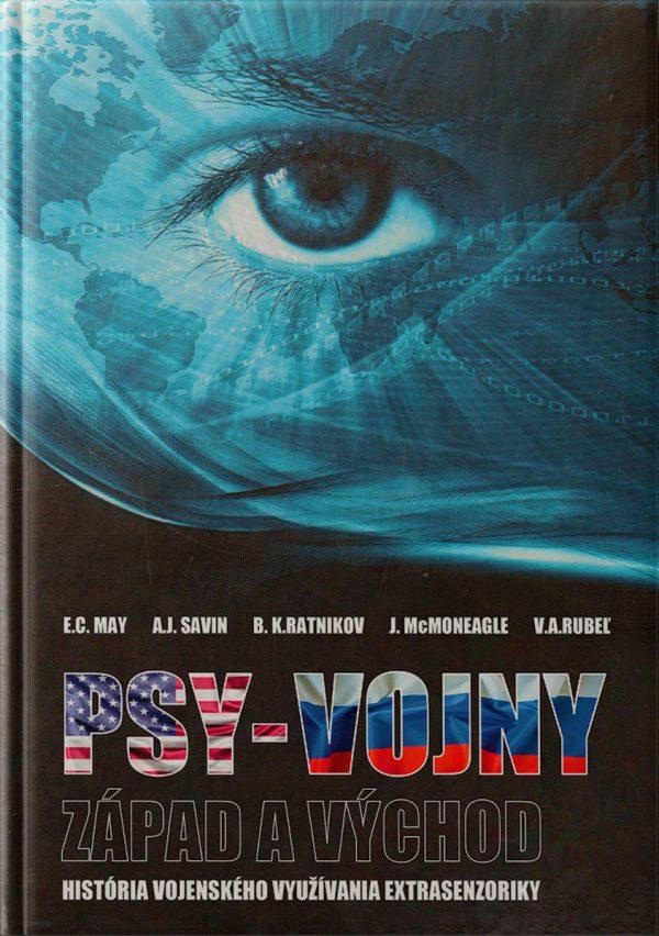Psy vojny, psychické vojny - tieto výrazy znejú ako z fantasy románu. Medzitým je pred vami dokumentárna kniha napísaná armádou a vedcami vrátane ľudí, ktorí riadili najväčšie vojenské psychologické programy v USA a Rusku. Psia-špionáž, telepatia, práca vojenského spravodajstva, CIA a KGB v oblasti mimozmyslového vnímania, bezpečnostné problémy v oblasti psychosféry - toto a ešte oveľa viac popisuje táto kniha. Skutočnosť, že prvé vydanie tejto knihy bolo takmer okamžite vypredané, naznačuje značný záujem širokého okruhu čitateľov o tento materiál.